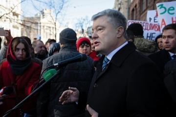 Petro Porochenko s'est présenté au Bureau d'investigations d'État pour interrogatoire