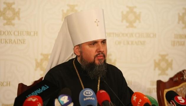 Епифаний прокомментировал передачу Лаврову старинной украинской иконы