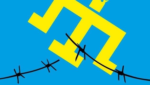 Activists urge to join action #LiberateCrimea #CrimeaIsUkraine