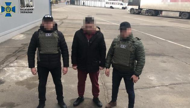 СБУ перекрила канал поставки кокаїну з Євросоюзу