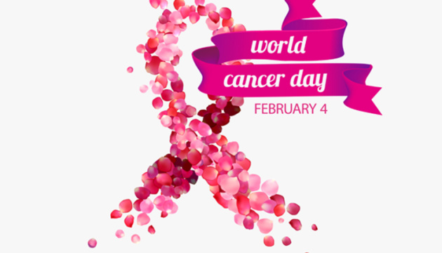 4 février est la Journée Mondiale contre le cancer