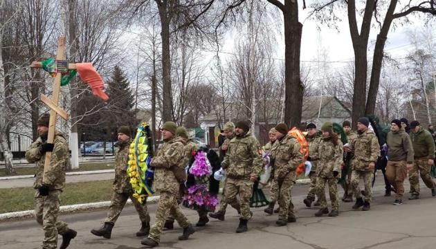 На Харківщині попрощалися з військовою, яка загинула на Донбасі