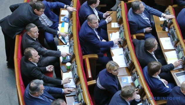 Рада попередньо схвалила законопроєкт про
