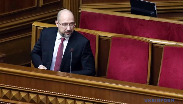 На сайте Рады зарегистрировали проект постановления о назначении Премьером Шмыгаля