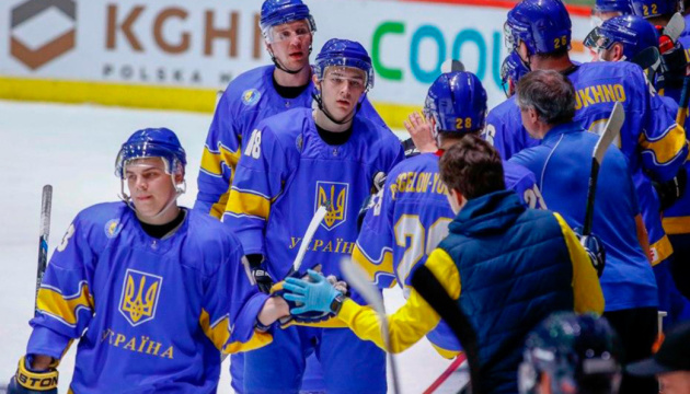 Збірна України у складі 23 хокеїстів вирушила на олімпійський відбір в Казахстані