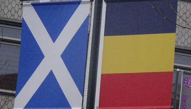 В Нидерландах вместо флага ЕС на железнодорожной станции повесили шотландский