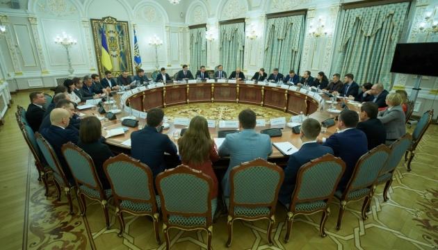 Зеленський знайшов, куди направити $2,9 мільярда Газпрому