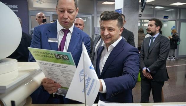 Zelensky no descarta ampliar el programa de préstamos para negocios