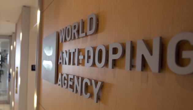 WADA повідомило Росію про недопуск на чемпіонат світу-2022 з футболу - ЗМІ