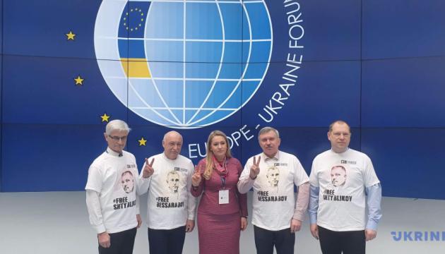 У Польщі провели флешмоб на підтримку українських політв'язнів