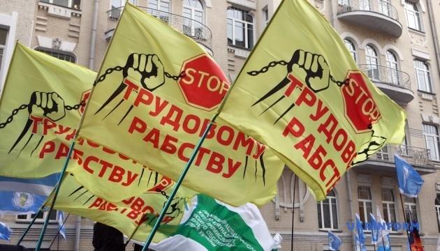 Профспілки протестують у центрі Києва через законопроєкт про працю