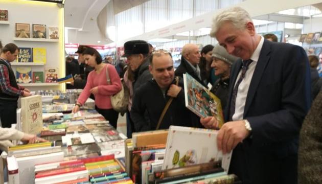 На книжковій виставці-ярмарку в Мінську запрацював український стенд