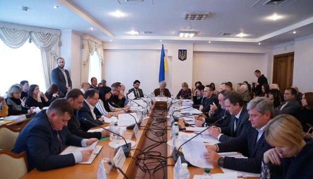 Депутати від ОПЗЖ намагалися зірвати засідання комітету через річницю Євромайдану