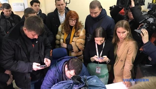 НСЖУ відреагувала на обшуки СБУ у приміщеннях телеканалу