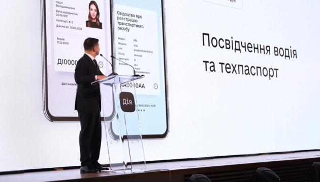 Presentado el proyecto móvil