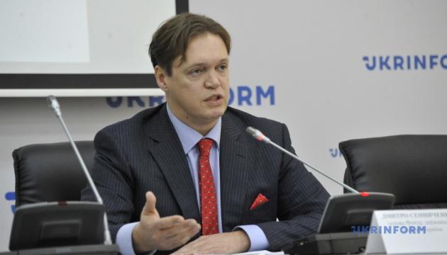 Презентация программы постоянных инвестиций 2020 года и детального плана приватизации