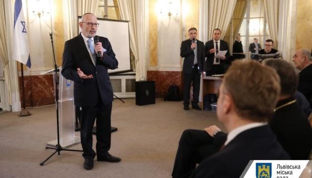 У Львові вшанували родини Праведників народів світу