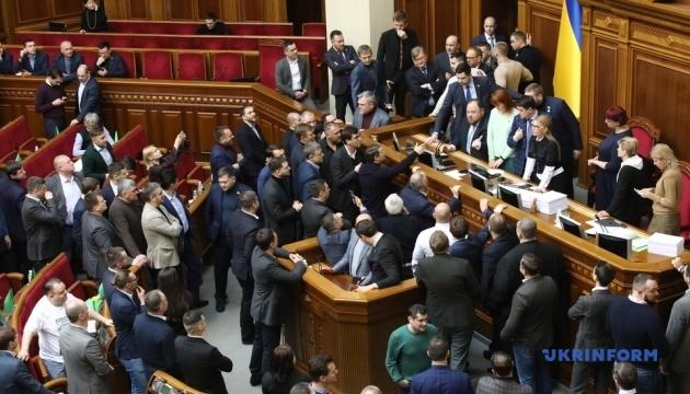 Тимошенко блокує президію Ради, у залі — штовханина