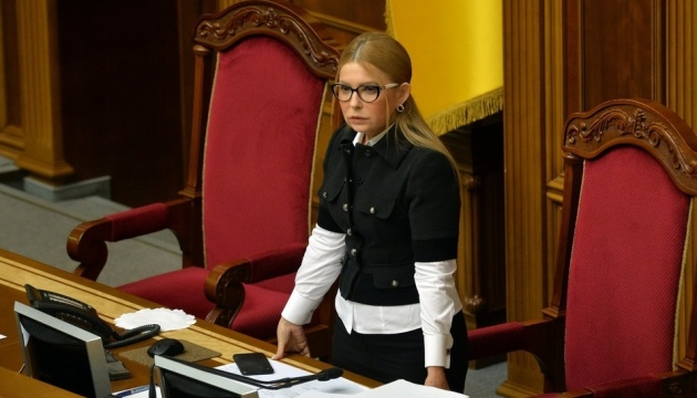 Тимошенко заявляє, що отримала майже 150 мільйонів компенсації за політичні репресії