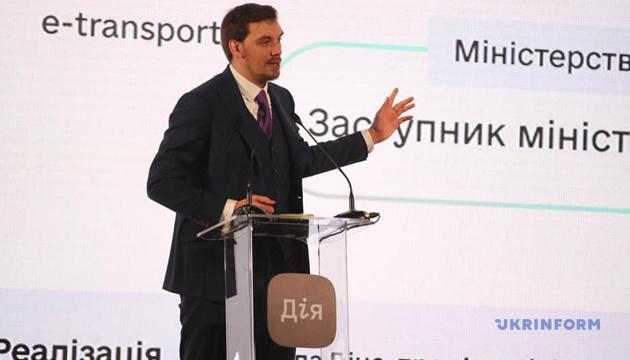 Уряд планує за три роки навчити цифрової грамотності 6 мільйонів українців