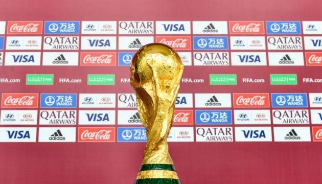 Стала відома дата жеребкування відбору ЧС з футболу-2022 у зоні УЄФА