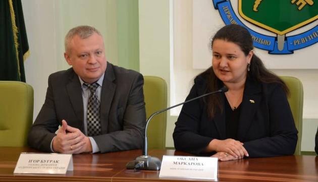 Вместо Госаудита: Маркарова представила главу Офиса финконтроля