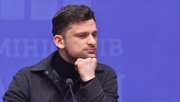 Систему PayPal поки що не цікавить Україна як ринок - Дубілет