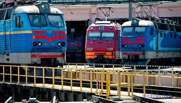 Standard & Poors понизило кредитний рейтинг Укрзалізниці