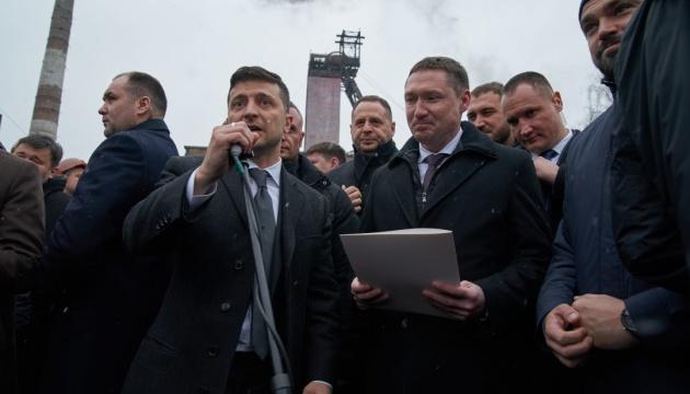 Зеленский представил нового главу Львовской ОГА