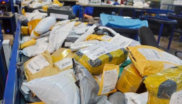 Казахстан і Китай призупинили поштове сполучення