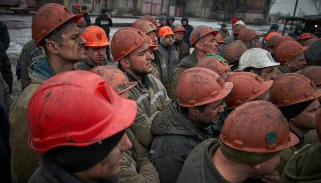 Шахти Донеччини отримали перший транш для погашення зарплатних боргів - ОДА