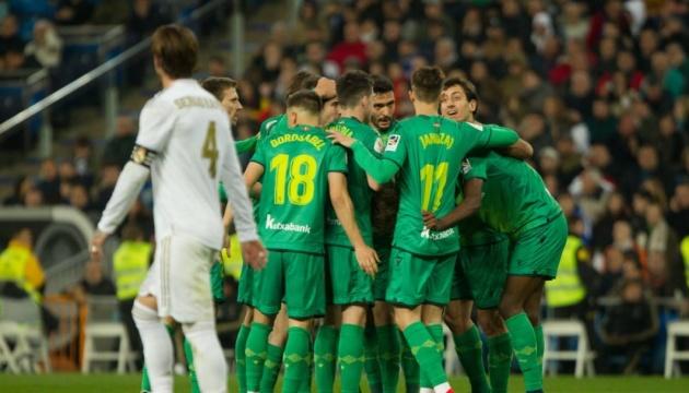 «Реал» сенсаційно вилетів з Кубка Іспанії