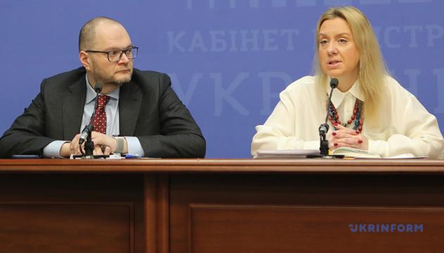 МКМС затвердило нові буферні зони в Києві та направило їх до ЮНЕСКО