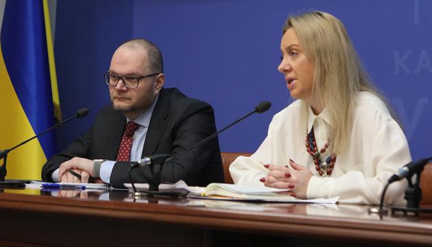 Миссия ЮНЕСКО едет в Украину — проверит Софийский собор и Киево-Печерскую лавру