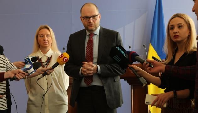 Ministro Borodiansky: Atletas ucranianos tienen que participar en las competiciones en Rusia para ganar puntos