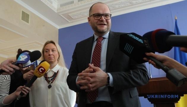 Бородянський заявив, що українські спортсмени змушені виступати на змаганнях в РФ
