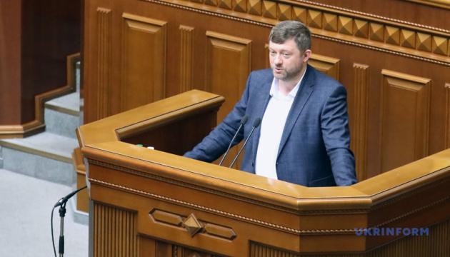 """Фракція """"Слуга народу"""" визначатиметься з відставкою Рябошапки після його звіту"""
