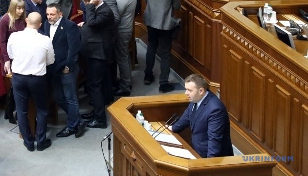 Споживання електроенергії в Україні скоротилося на 10% - Оржель