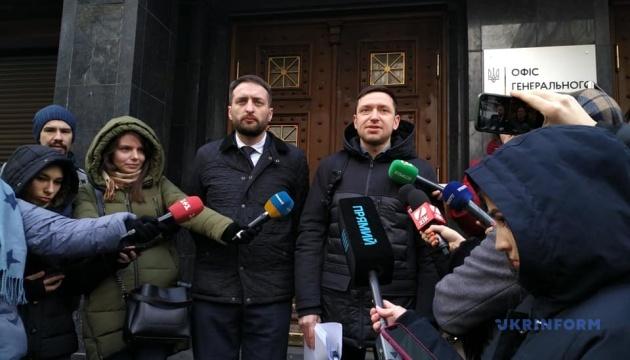 Вбивство Шеремета: адвокати заявили про нові докази невинуватості Дугарь