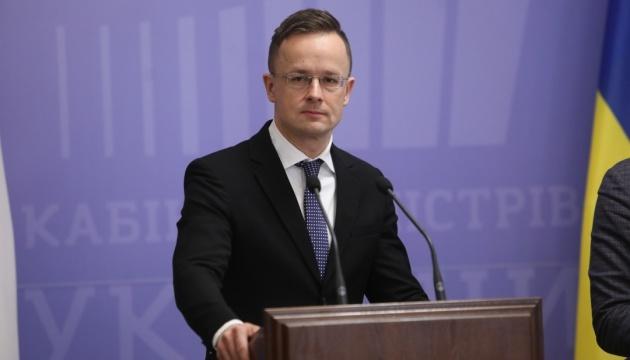 Позиция Венгрии по санкциям против РФ неизменна - Сийярто