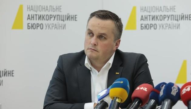 В ініційованих НАБУ та САП справах винесли два виправдальні вироки - Холодницький