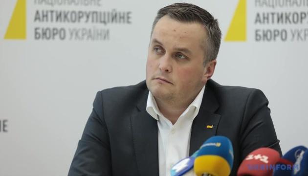"""""""Справа рюкзаків"""": Холодницький пояснив зв'язок між сином Авакова і виробником"""