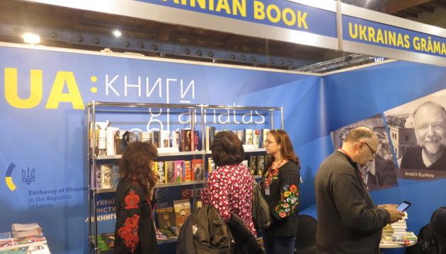 Українські видавці та письменники візьмуть участь у книжковій виставці в Ризі
