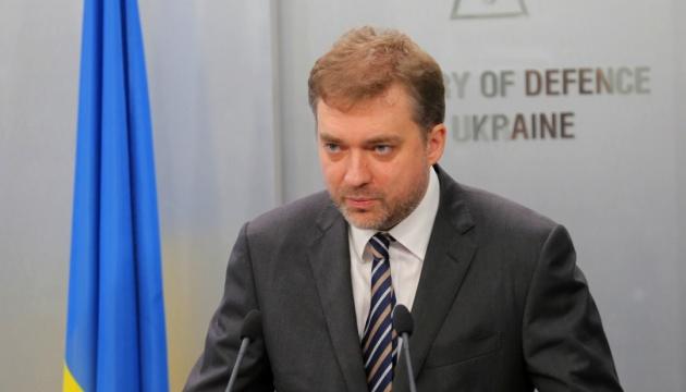 Ministre de la Défense : l'Ukraine est contre le désengagement des troupes le long de toute la ligne de contact