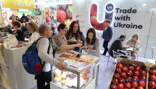 Точно в яблучко: Українські фрукти та ягоди на берлінській виставці