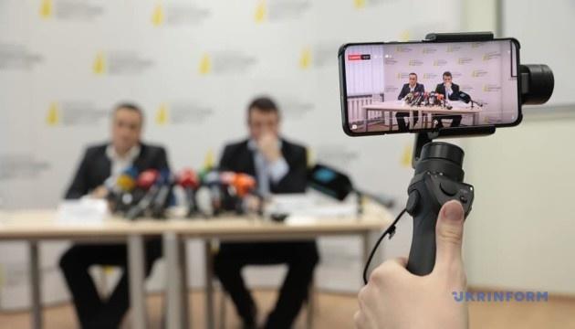 До НАБУ передали 200 справ із Генпрокуратури