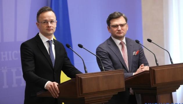 Сіярто приїхав до Києва сваритися далі чи уже домовлятися?..