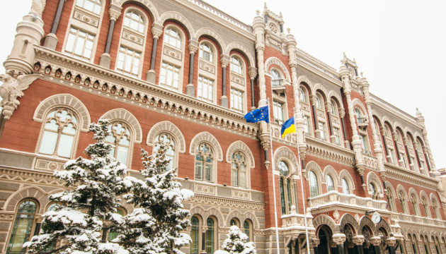 NBU expects mortgage rates to fall below 15% this year