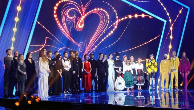Selección nacional para Eurovisión 2020: Canciones de los primeros finalistas