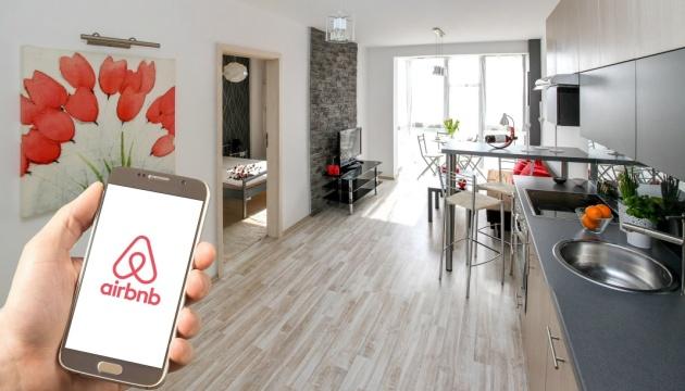Airbnb призупиняє бронювання житла в Пекіні через коронавірус